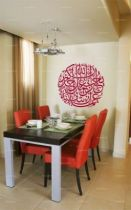 "Sticker texte Oriental ""Allah...""."