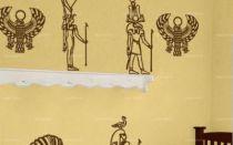 """Sticker \""""Les gardes d\'Égypte\""""."""