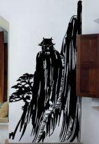 """Sticker montagne japonaise découpé à la forme dans vinyle adhésif de couleur uni. Après le succès du sticker \""""l\'horizon du soleil levant\"""", iDzif vous proposes de compléter la décoration de ce dernier avec ce visuel basé sur le thème de l\'Asie.\r\nCe sticker mural d\'une hauteur de 2 mètres de haut fera un véritable tabac dans votre intérieur. Préparez-vous à faire des jaloux!!"""