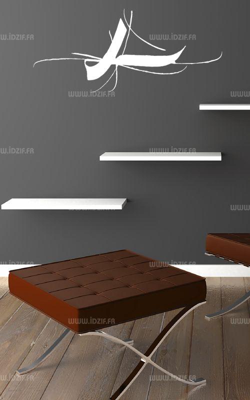 """Sticker \""""signe A\"""" découpé à la forme dans vinyle de couleur unie. Ce visuel habillera vos murs de manières originale. Création MALTIN"""