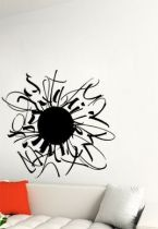 Sticker Soleil de lettre découpé à la forme dans vinyle de couleur unie. Ce visuel original trouvera une place de choix sur vos murs. Création MALTIN