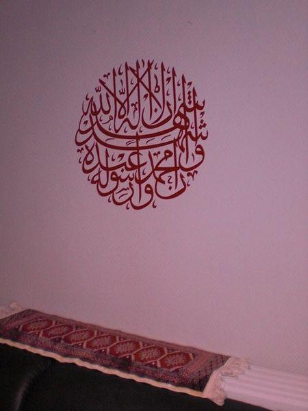 Sticker texte Oriental : J\'atteste (...) divinité que Allah et que Mahommed est son messager