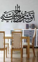 Sticker texte Oriental : Méfie-toi du mal de celui que tu as traité avec bonté