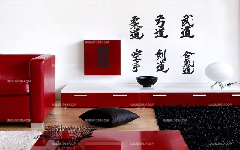 Stickers criture japonaise - Stickers ecriture chambre ...