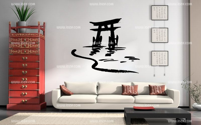 stickers arche asiatique. Black Bedroom Furniture Sets. Home Design Ideas