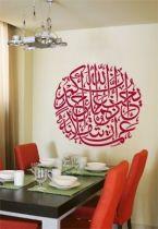 Stickers calligraphie arabe Allah aime celui d\'entre vous qui fait son travail (...)
