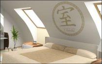 Le stickers chambre chinois pour une décoration ethnique et dépaysante