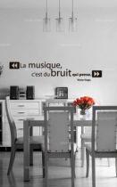 """stickers citations \""""la musique, c\'est du bruit qui pense\"""" de Victor Hugo. Sticker adhésif découpé à la forme dans vinyle de couleur unie. Ce texte trouvera une place unique dans votre intérieur. Avis aux grands penseurs, ce visuel est fait pour vous."""