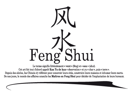 Stickers d finition feng shui Stickers definition