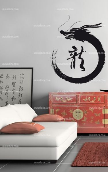Stickers dragon calligraphie - Stickers ecriture chambre ...