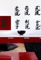 stickers asie ecriture