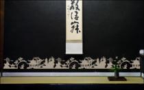 Le stickers frise d\'Asie pour une décoration ethnique et dépaysante