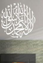 Stickers islam : Il n\'y a de divinité digne d\'être adoré qu\'Allah