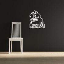 Stickers KHROGROA