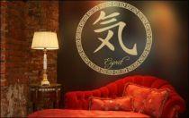 Le stickers lettre asiatique esprit pour une décoration ethnique et dépaysante