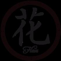 Le stickers lettre asiatique fleur en noir pour une décoration exotique