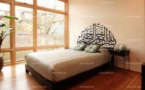 stickers calligraphie arabique