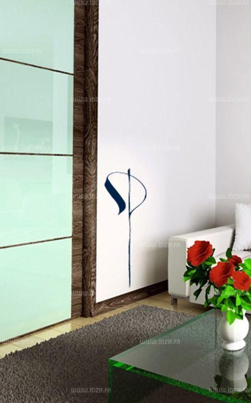 """Sticker \""""fleur arum\"""" découpé à la forme dans vinyle de couleur unie. Ce visuel habillera vos murs de manières originale. Création MALTIN"""