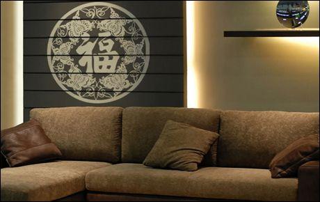 Le stickers papillon et écriture asiatique pour une décoration ethnique et dépaysante