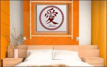 Le stickers symbole asiatique amour en noir pour une décoration exotique