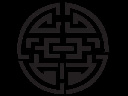 Le stickers symbole asiatique rond en noir pour une décoration exotique
