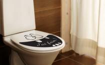 Le stickers wc j\'ai faim pour une décoration originale pour les wc